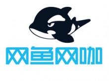 """""""夕阳行业""""挑战重重 赴美上市的网鱼能否突出重围?"""