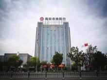 海安农商银行:曾因贷款业务被处罚 涉嫌同业竞争独立性存隐忧