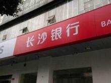 长沙银行净息差的秘密:小微贷显著增加 活期存款提升