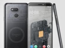 HTC推出入门级区块链手机 配备400G内存卡储存区块链