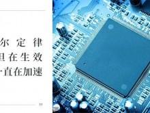"""高科技沦为白菜价 对""""中国制造""""是福是祸?"""
