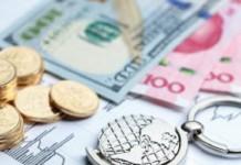 央行12月20日将在香港招标发行100亿元央票