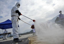 发改委:疫情不会改变中国经济长期向好的基本面