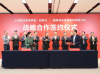 国泰君安与上海报业集团深度合作,携手构筑智能金融生态圈