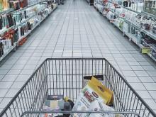 全国消费市场触底回升 疫后车市或反弹在即
