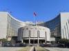 央行在上海等6市(区) 扩大金融科技创新监管试点