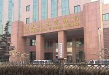 国家外汇管理局:2020年4月银行结汇11115亿元人民币