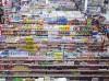 统计局:解读4月份社会消费品零售总额数据
