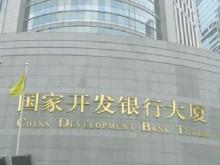 截至5月末 国开行100亿元春耕备耕专项贷款已全部发放完毕