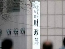 1-5月地方债券发行31997亿元 同比增加65.1%