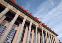 6月2日个股消息:歌华有线公司实控人将变更为国务院今日复牌