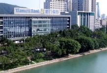 研究 | 厦门银行:公司存款业务连续两年负增长 独董涉嫌违规任职