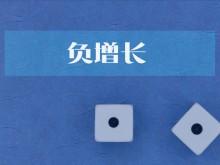 机构调研 | 京东方:人保资产等331家机构扎堆调研 ROE下滑净利润连续两年负增长