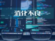 财报解读   安徽凤凰五成收入靠境外出口份额仅5.25% 产能利用率未饱和反募资扩张