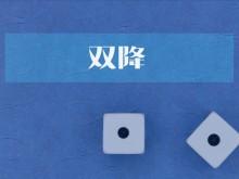 机构调研   光峰科技:太平资产等43家机构调研 营收净利双降影院业务显颓势