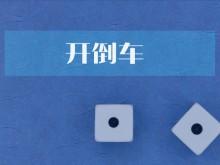 """机构调研   美亚柏科:国寿资管等131家机构调研 毛利率下滑净利润""""开倒车"""""""