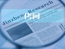 研究 | 华骐环保:零人供应商成立不足半年即合作 异象迭出拷问交易真实性