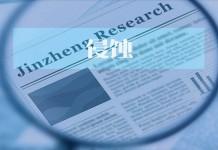 研究 | 江天化学:采购金额矛盾缺口近8000万元 与股东产品重叠或侵蚀独立性