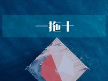 """基会   工银瑞信基金推出新债基 何秀红""""一拖十""""最低回报率为-1.69%"""