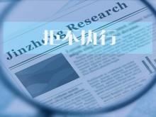 研究 | 东亚机械:违建频遭责令改正拒不执行 总工程师年近80撑起七成专利
