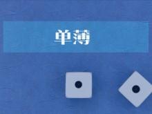 机构调研 | 广汽集团:317家机构调研两年失血 业绩双降乘用车收入负增长显疲软