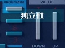研究 | 永茂泰七千万元动产抵押未披露 同关联方经营范围存交叠拷问独立性