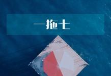 """招商基金新混基发行付斌一拖七 任职1只""""熊基""""不敌同类平均"""