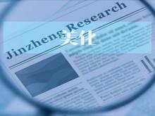 研究 | 热电集团参股公司贡献收入数亿元 关联销售毛利率偏高或美化报表
