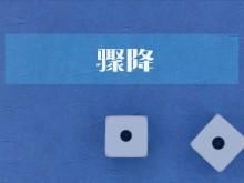 机构调研   科大讯飞:应收款超50亿元赊销加剧 翻译机销量骤降收入减少90%