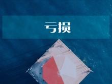 """天弘基金新基开售 沙川一拖九任职4只""""牛年基""""陷入亏损"""