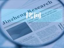 研究 | 科美诊断四成发明专利受让自前创始人 千万元销售额真实性或遭拷问