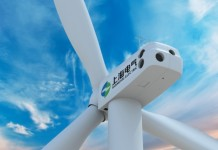 """电气风电与""""问题""""供应商合作 核心技术产品专利或存可替代性"""