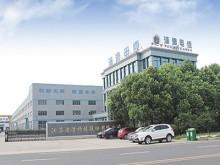 浦漕科技:市占率不足0.1%落后于同行 产品质量问题频发存隐忧